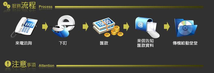 power_9P_102.jpg